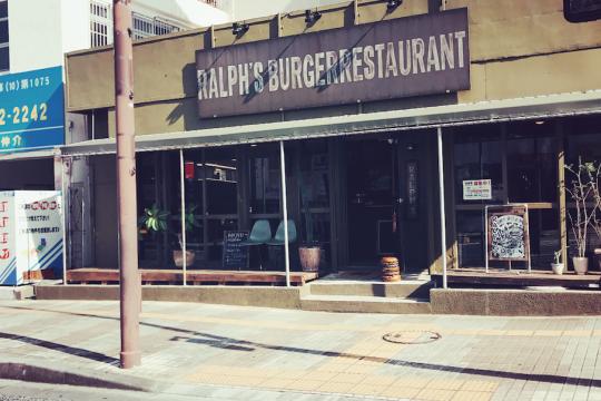 Ralph's Burger Restaurant