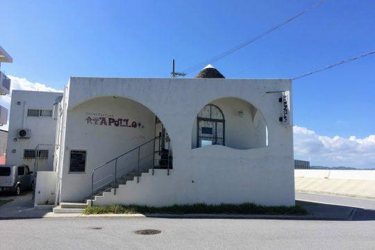 食堂アポロ