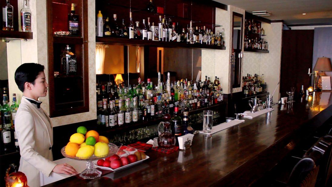 Bar Eau de vie