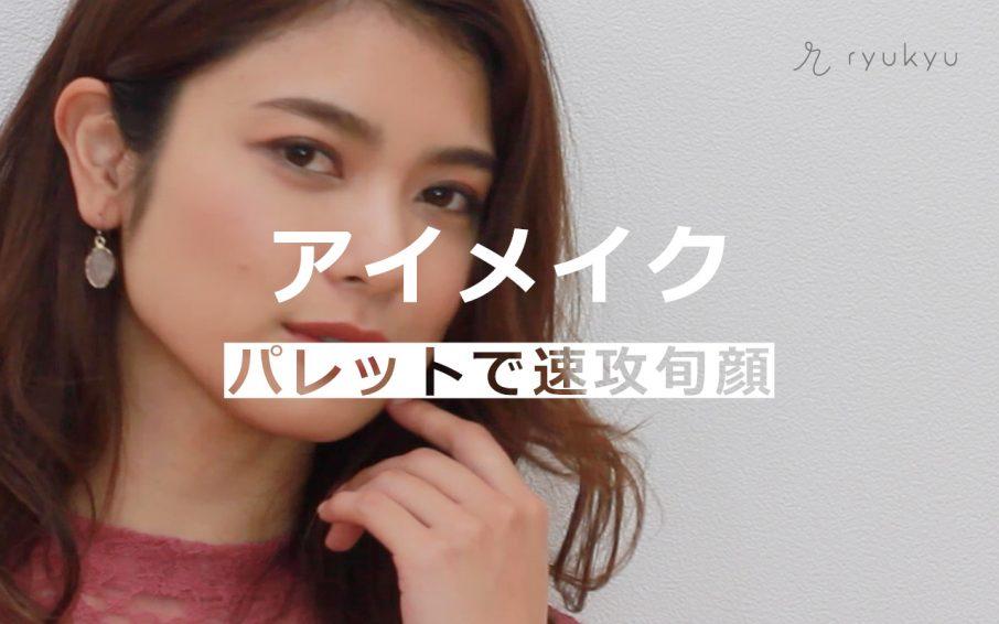 資生堂タイアップ2