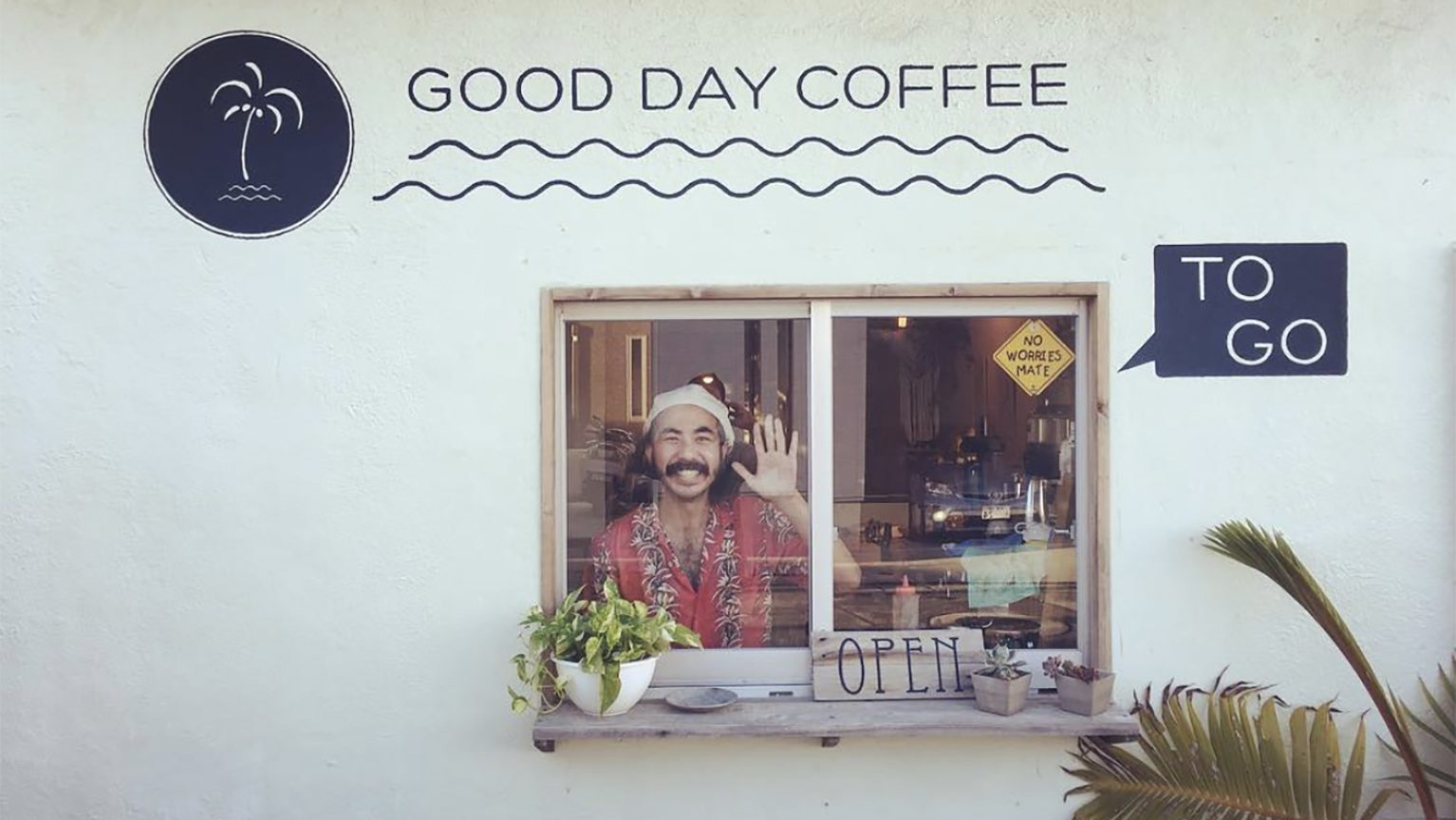 グッドデイコーヒーのテイクアウトコーナー