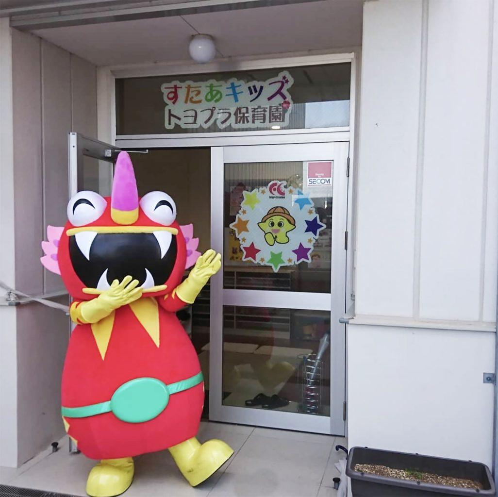 お魚戦隊カーズー