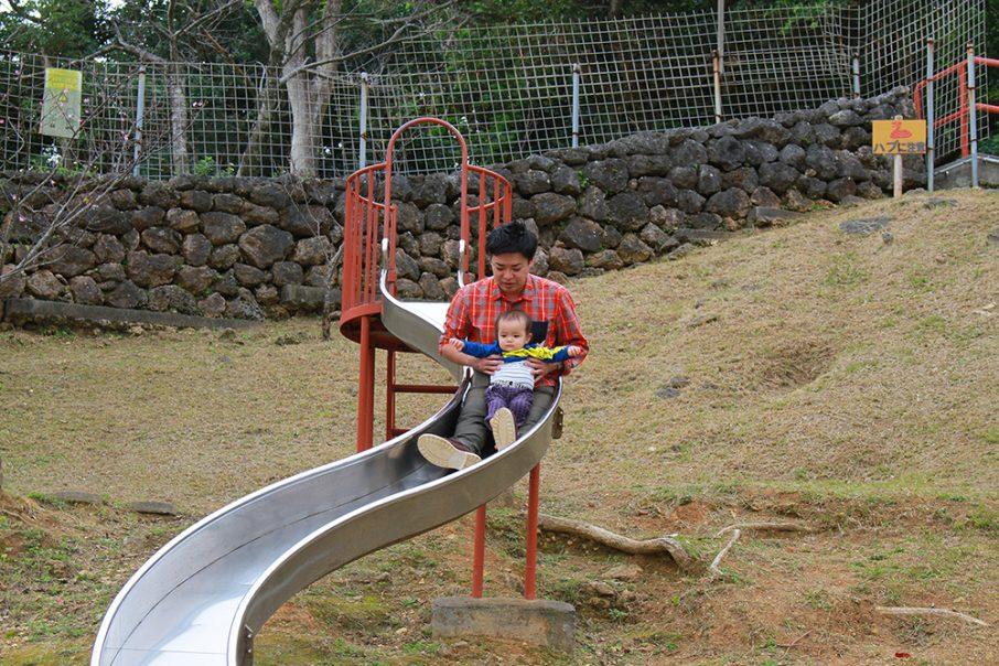 伊祖公園の長い滑り台