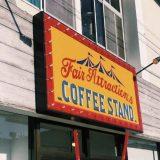 フェアアトラクションズアンダースコアコーヒースタンドの看板