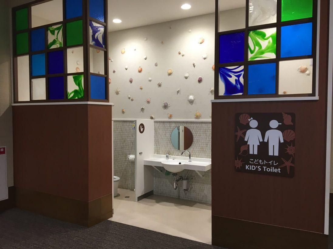 ライカムの子ども用トイレ