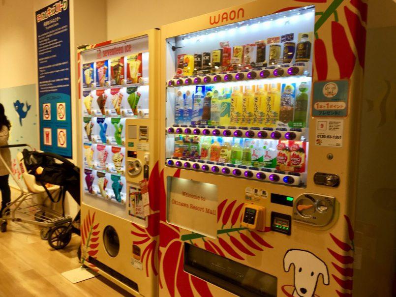 ライカムの自動販売機