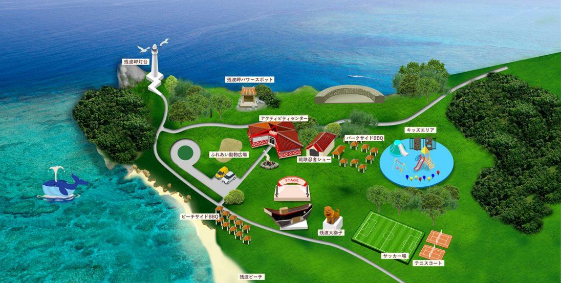 残波岬いこいの広場の地図