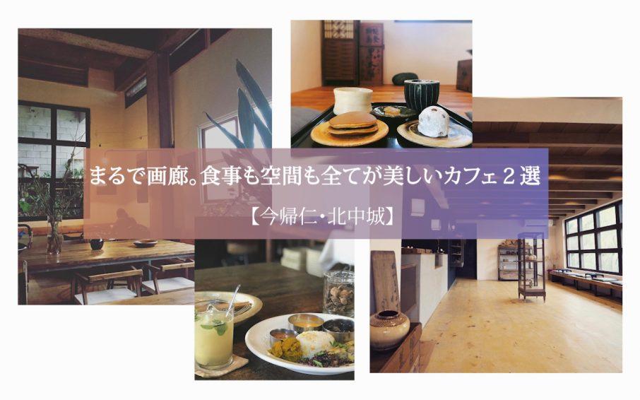 ryukyu_news_20190801_4