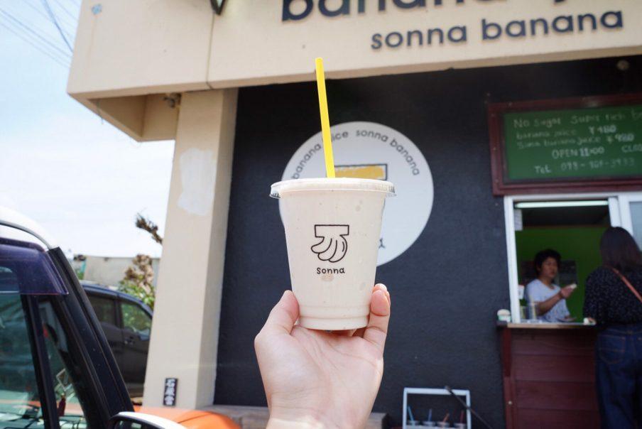 sonna banana(そんなバナナ)
