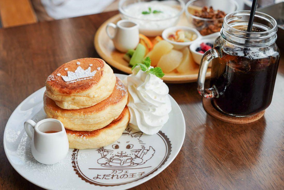 よだれの王子のパンケーキ