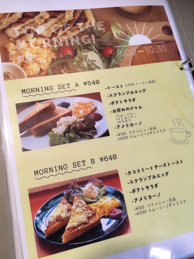 沖縄県読谷村「ブルームコーヒーオキナワ」