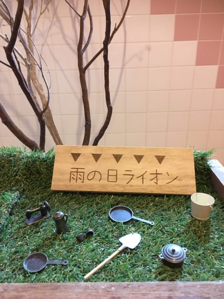 沖縄県北谷町「雨の日ライオン」