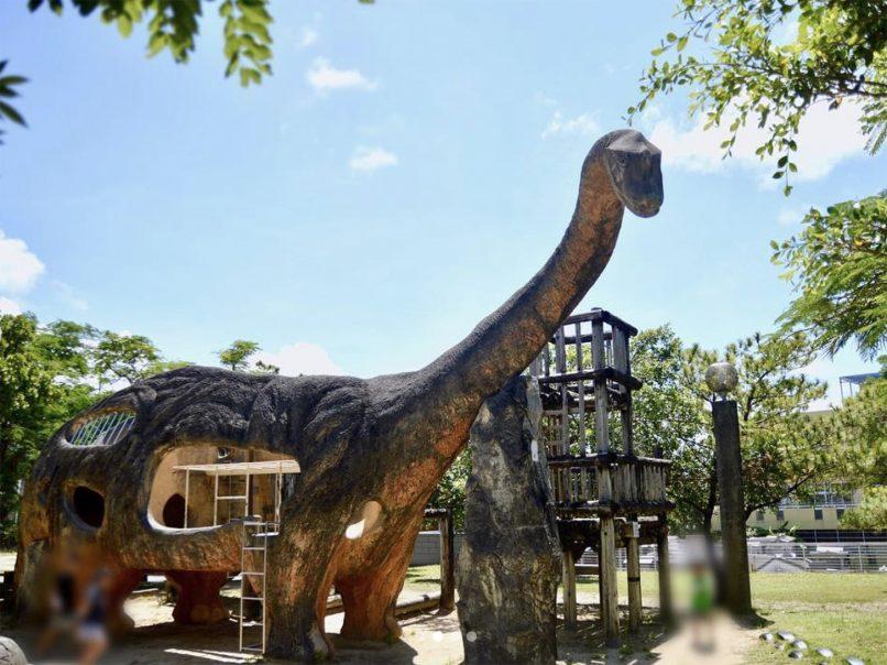 具志宮城東公園